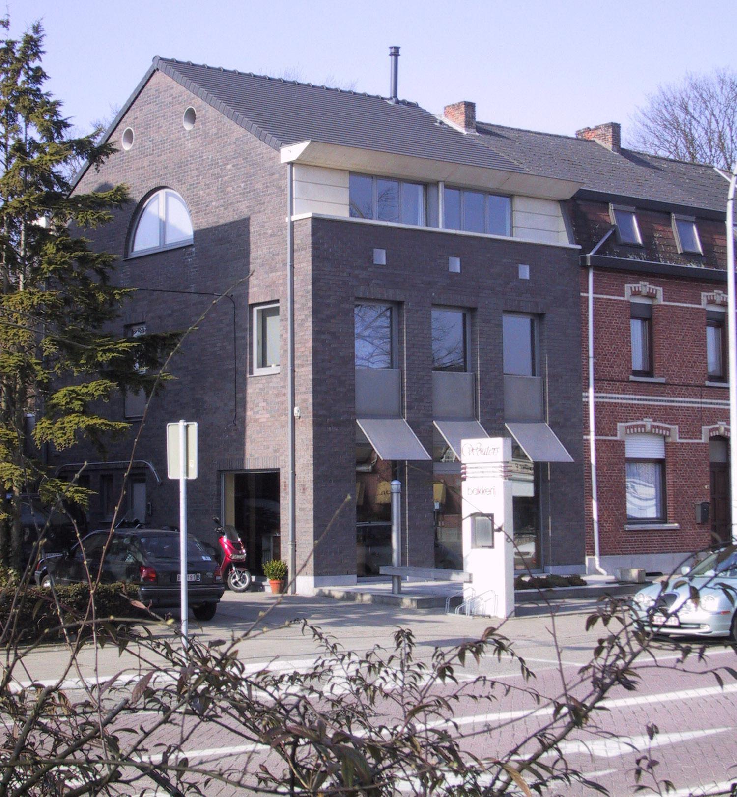 Bakkerij te Blaasveld